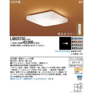 パナソニック 和風 LEDシーリングライト昼光色・電球色 天井直付型リモコン調光・リモコン調色 ~6畳LGBZ0730