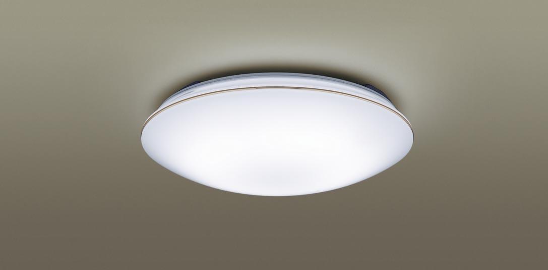 パナソニック 天井直付型 LEDシーリングライトリモコン調光(昼光色~電球色)・リモコン調色・カチットF ~8畳LGBZ1527K
