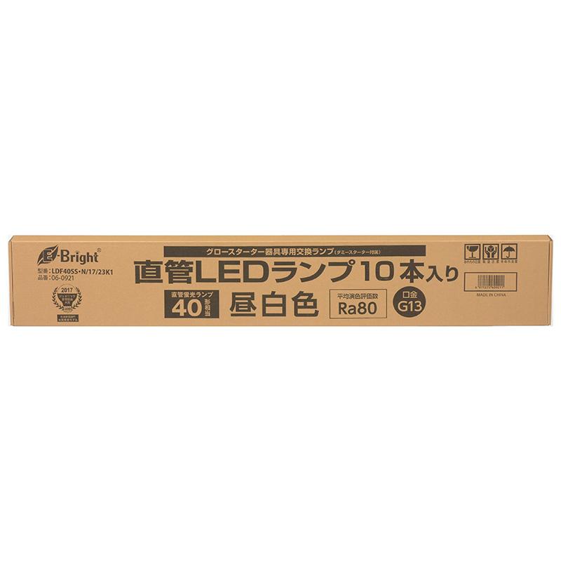 【送料無料】オーム電機 LDF40SS・N/17/23K1 直管LEDランプ 40形相当 G13 昼白色 グロースタータ器具専用 10本入 [品番]06-0921