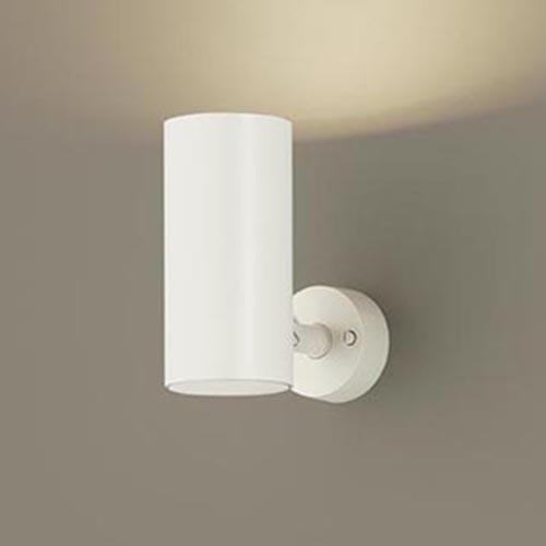 パナソニック天井直付型・壁直付型・据置取付型 LED(電球色) スポットライト 美ルック・ビーム角24度・集光タイプ 調光タイプ(ライコン別売) 110Vダイクール電球60形1灯器具相当LGB84336LB1
