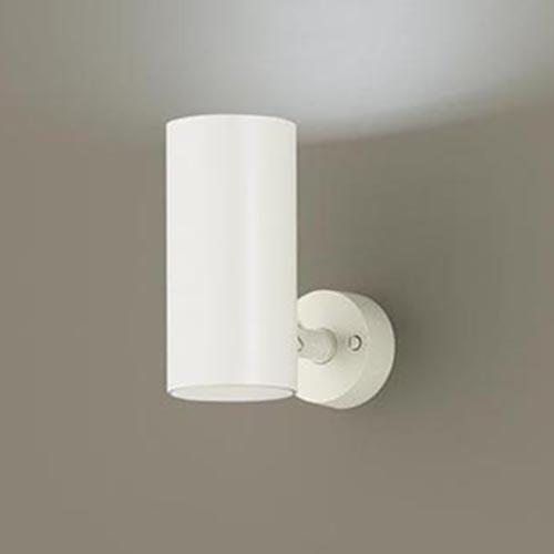 パナソニック天井直付型・壁直付型・据置取付型 LED(昼白色) スポットライト 美ルック・ビーム角24度・集光タイプ 調光タイプ(ライコン別売) 110Vダイクール電球100形1灯器具相当LGB84345LB1