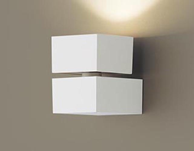 【法人様限定】パナソニック天井直付型・壁直付型・据置取付型 LED(電球色) スポットライト 美ルック・拡散タイプ 白熱電球60形1灯器具相当LGB84376LE1