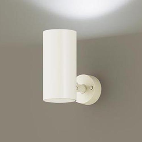 パナソニック天井直付型・壁直付型・据置取付型 LED(昼白色) スポットライト 美ルック・拡散タイプ 調光タイプ(ライコン別売) 白熱電球60形1灯器具相当LGB84385LB1