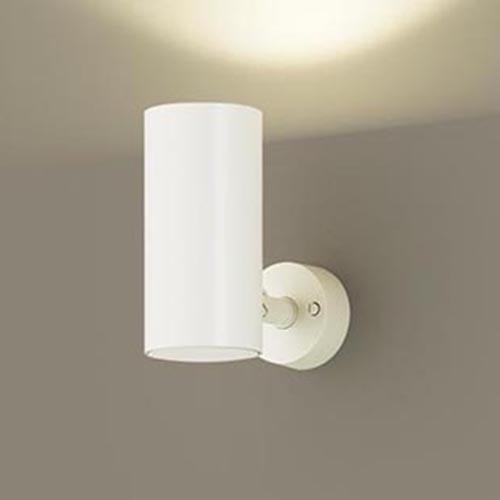 パナソニック天井直付型・壁直付型・据置取付型 LED(電球色) スポットライト 美ルック・拡散タイプ 調光タイプ(ライコン別売) 白熱電球60形1灯器具相当LGB84386LB1