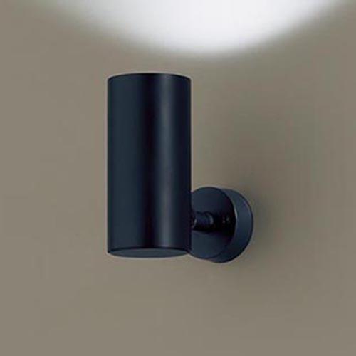 【法人様限定】パナソニック天井直付型・壁直付型・据置取付型 LED(昼白色) スポットライト 美ルック・拡散タイプ 調光タイプ(ライコン別売) 白熱電球60形1灯器具相当LGB84387LB1
