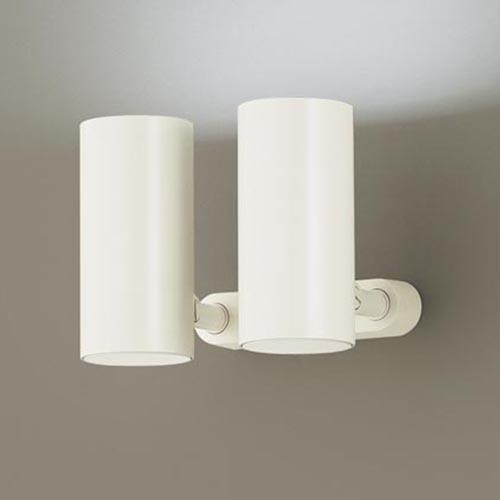 パナソニック天井直付型・壁直付型・据置取付型 LED(電球色) スポットライト 美ルック・ビーム角24度・集光タイプ 調光タイプ(ライコン別売) 110Vダイクール電球60形2灯器具相当LGB84406LB1