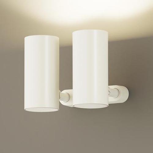 パナソニック天井直付型・壁直付型・据置取付型 LED(電球色) スポットライト 美ルック・拡散タイプ 調光タイプ(ライコン別売) 白熱電球100形2灯器具相当LGB84466LB1