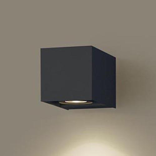 【法人様限定】パナソニック壁直付型 LED(電球色) ユニバーサルブラケット 美ルック・集光タイプ・照射方向可動型 調光タイプ(ライコン別売) HomeArchi(ホームアーキ) 白熱電球100形1灯器具相当LGB80635LB1