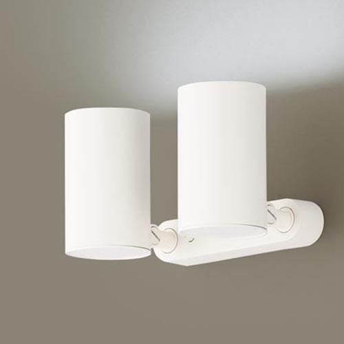 【法人様限定】パナソニック天井直付型・壁直付型・据置取付型 LED(昼白色) スポットライト アルミダイカストセードタイプ・拡散タイプ 調光タイプ(ライコン別売) 白熱電球60形2灯器具相当LGB84620KLB1