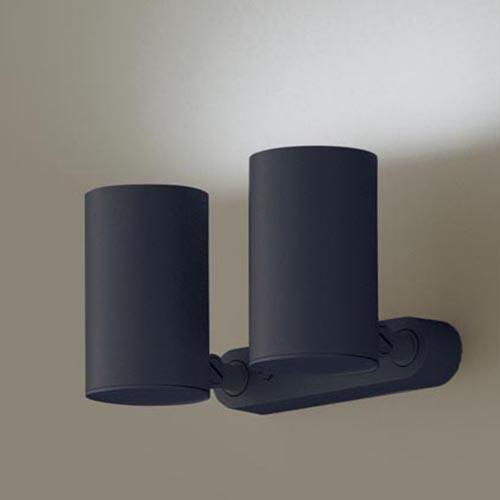 パナソニック天井直付型・壁直付型・据置取付型 LED(昼白色) スポットライト アルミダイカストセードタイプ・拡散タイプ 調光タイプ(ライコン別売) 白熱電球60形2灯器具相当LGB84625KLB1