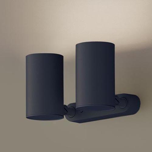 パナソニック天井直付型・壁直付型・据置取付型 LED(温白色) スポットライト アルミダイカストセードタイプ・ビーム角24度・集光タイプ 調光タイプ(ライコン別売) 110Vダイクール電球60形2灯器具相当LGB84636KLB1