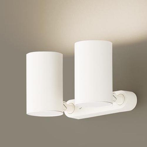 パナソニック天井直付型・壁直付型・据置取付型 LED(温白色) スポットライト アルミダイカストセードタイプ・拡散タイプ 調光タイプ(ライコン別売) 白熱電球100形2灯器具相当LGB84671KLB1