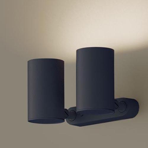 パナソニック天井直付型・壁直付型・据置取付型 LED(温白色) スポットライト アルミダイカストセードタイプ・拡散タイプ 調光タイプ(ライコン別売) 白熱電球100形2灯器具相当LGB84676KLB1