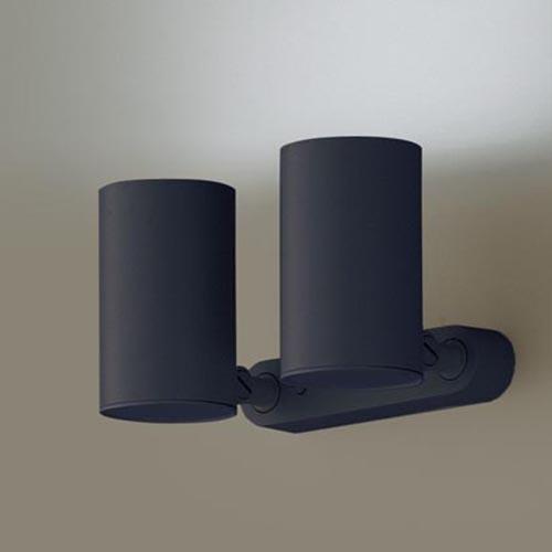 パナソニック天井直付型・壁直付型・据置取付型 LED(昼白色) スポットライト アルミダイカストセードタイプ・ビーム角24度・集光タイプ 調光タイプ(ライコン別売) 110Vダイクール電球100形2灯器具相当LGB84685KLB1
