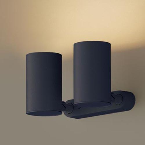 パナソニック天井直付型・壁直付型・据置取付型 LED(電球色) スポットライト アルミダイカストセードタイプ・ビーム角24度・集光タイプ 調光タイプ(ライコン別売) 110Vダイクール電球100形2灯器具相当LGB84687KLB1
