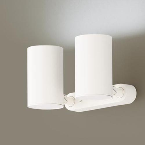 パナソニック天井直付型・壁直付型・据置取付型 LED(昼白色) スポットライト 美ルック・拡散タイプ 調光タイプ(ライコン別売) 白熱電球60形2灯器具相当LGB84820LB1