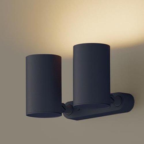パナソニック天井直付型・壁直付型・据置取付型 LED(電球色) スポットライト 美ルック・拡散タイプ 調光タイプ(ライコン別売) 白熱電球60形2灯器具相当LGB84827LB1