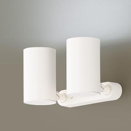 パナソニック天井直付型・壁直付型・据置取付型 LED(昼白色) スポットライト 美ルック・ビーム角24度・集光タイプ 調光タイプ(ライコン別売) 110Vダイクール電球60形2灯器具相当LGB84830LB1