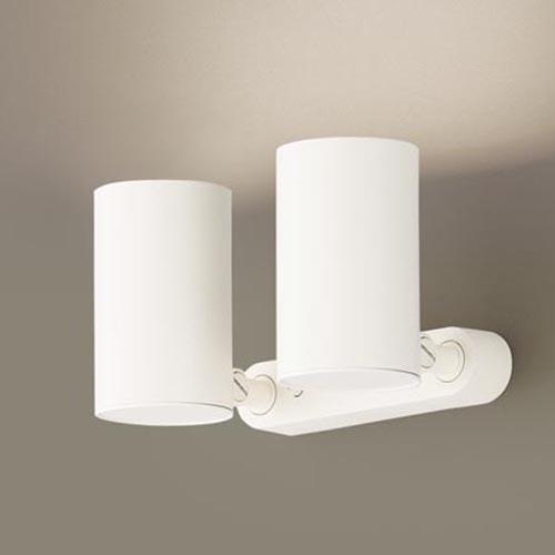 パナソニック天井直付型・壁直付型・据置取付型 LED(温白色) スポットライト 美ルック・ビーム角24度・集光タイプ 調光タイプ(ライコン別売) 110Vダイクール電球100形2灯器具相当LGB84881LB1