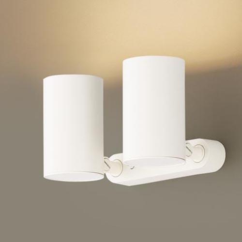パナソニック天井直付型・壁直付型・据置取付型 LED(電球色) スポットライト 美ルック・ビーム角24度・集光タイプ 110Vダイクール電球100形2灯器具相当LGB84882LE1
