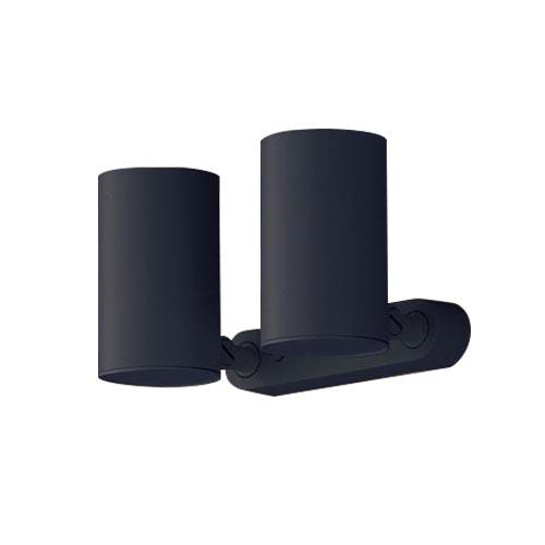 パナソニック天井直付型・壁直付型・据置取付型 LED(昼白色) スポットライト 美ルック・ビーム角24度・集光タイプ 110Vダイクール電球100形2灯器具相当LGB84885LE1