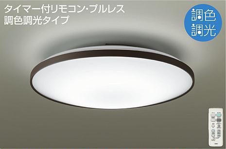 DAIKOLED和室シーリングライト ~8畳 調光・調色 電球色~昼光色DCL-39966