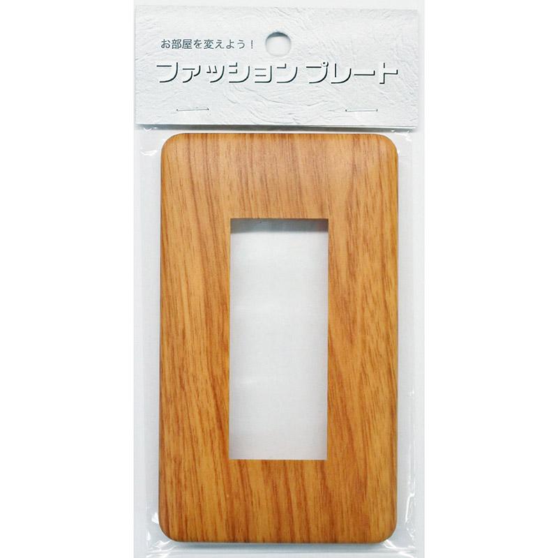 オーム電機 スイッチプレート 木目調B 3個口用 [品番]00-4685