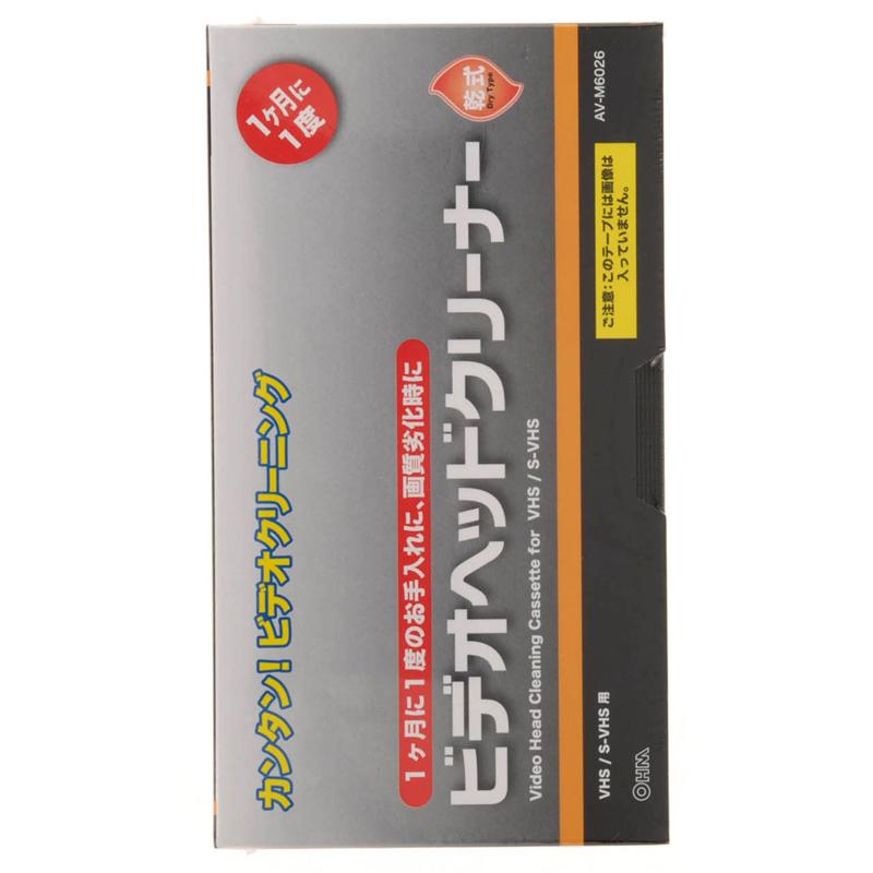 オーム電機 ビデオヘッドクリーナー [品番]03-6026