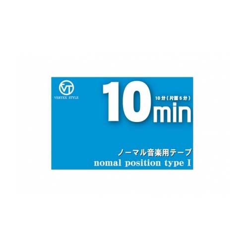 ヴァーテックス カセットテープ 10分(片面5分) インデックスカード付 VC-10
