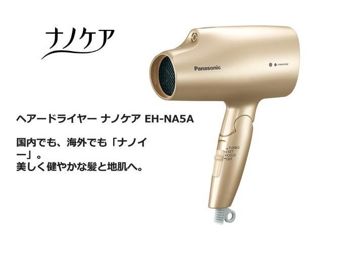 パナソニック ヘアードライヤー ナノケア 美容 海外使用対応可能 冷風モード搭載 美容 ゴールド EH-NA5A