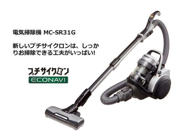 パナソニック 電気掃除機 プチサイクロン エコナビ コンパクト メタリックシルバーMC-SR31G