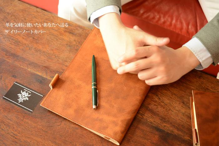 本革 牛革 レザー 日本製 手帳カバー ノートカバー B5 大学ノート(ヌメ革、革製)(ブラック、黒、茶、ブラウン、モスグリーン)(誕生日)(入学祝い、進級祝い、昇進祝い、退職祝い)メール便可【ギフト包装可】