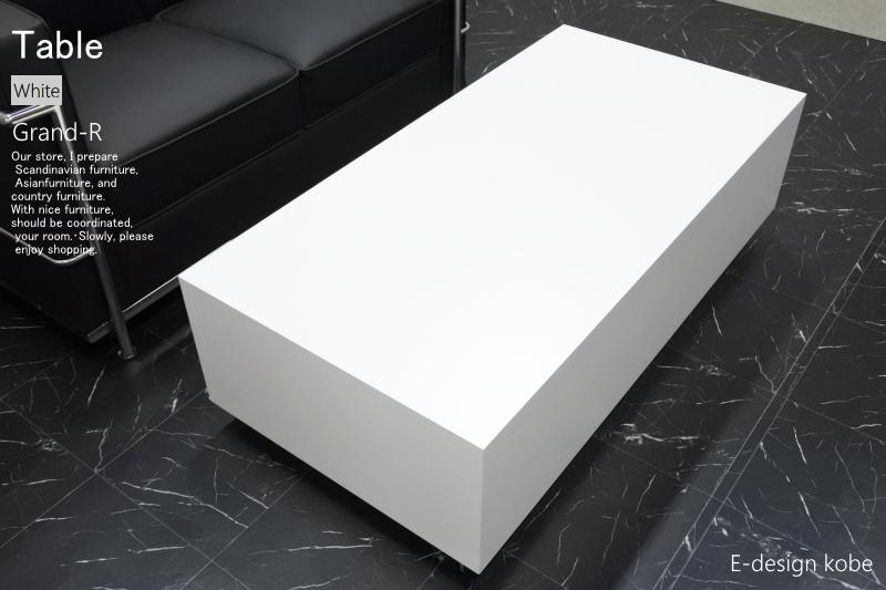 センターテーブル ローテーブル テーブル オフィス リビング 店舗 高級 幅120センチ 奥行60センチ 高さ36センチ 【Grand-R】グランドアール ホワイト