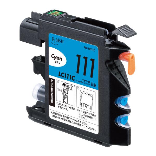リーズナブルな価格の互換インクカートリッジ プレジール 汎用インク 直営ストア プリンター用交換インク Plaisir LC111C互換 店 インクカートリッジ ブラザー シアン PLE-BR111C