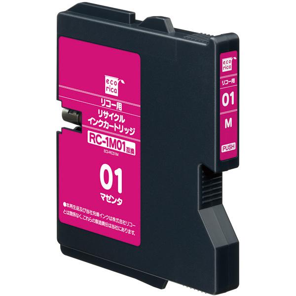 リコー互換インクカードリッジ エコリカインク 物品 プリンター用交換インク リコー互換品 即納送料無料! ECI-RC01M RC-1M01互換 マゼンタ