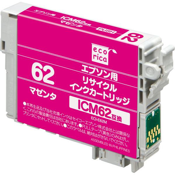 ※お取り寄せ商品の為メーカーに在庫がない場合キャンセルとなります エコリカインク プリンター用交換インク 希少 まとめ買い特価 ECI-E62M エプソン互換品 EPSON