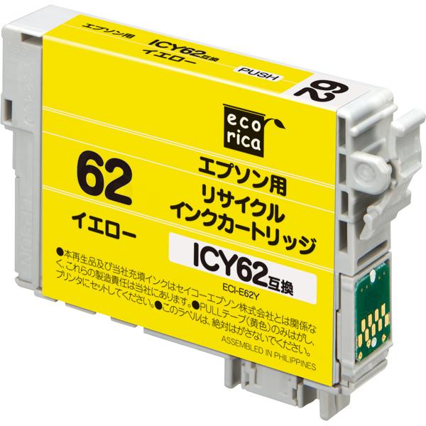 上質 ※お取り寄せ商品の為メーカーに在庫がない場合キャンセルとなります エコリカインク プリンター用交換インク ECI-E62Y ☆新作入荷☆新品 エプソン互換品 EPSON