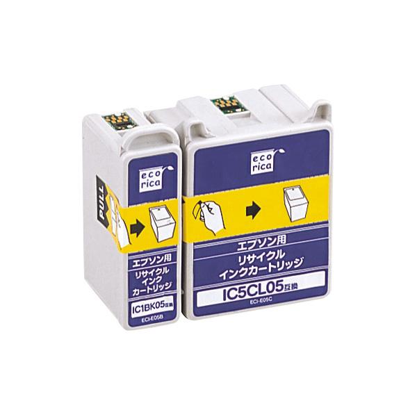 エプソン互換インクカードリッジ エコリカインク プリンター用交換インク 今だけスーパーセール限定 エプソン互換品 セットパック 評価 カラー ブラック ECI-E05B05C