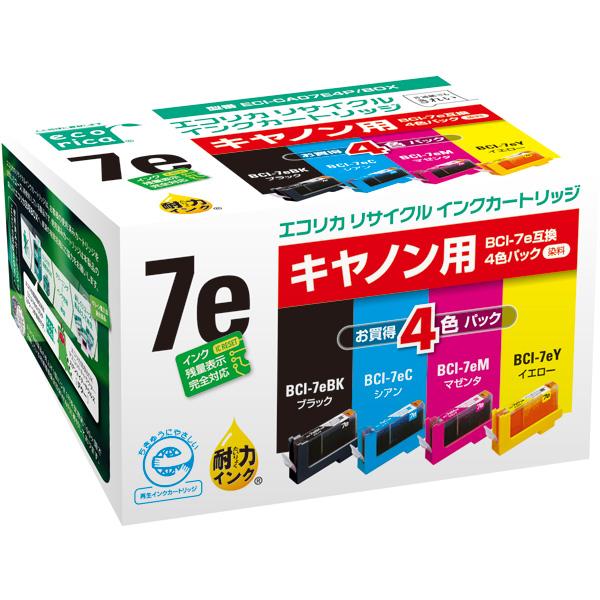 キャノン互換インクカードリッジ エコリカインク プリンター用交換インク キャノン互換品 BCI-7E 4MP ECI-CA07E4P いつでも送料無料 商店 マゼンタ 4色パック イエロー ブラック シアン BOX