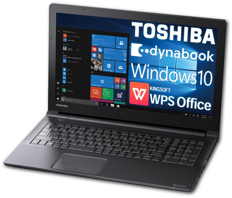【大注目】 ノートパソコン WPS Office付き 新品 送料無料 Dynabook B65/EP 本体 Core i3 Windows10 Pro 64bit ダイナブック(旧 東芝 Toshiba) A6BSEPN8B921 8GBメモリ テンキー有 win10 WPS オフィス付き WEBカメラオプション有りでテレワークも対応可能, BETTER DAYS セレクトショップ 5fcd7045