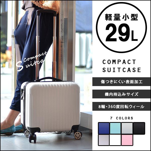 aef1588c20 3日 キャリーケース 超軽量 出張用 可 かわいい 旅行用品 [AZ20] 新作 sサイズ 〜50リットル スーツケース 2日 おしゃれ 旅行バック  【SS】 機内持ち込み