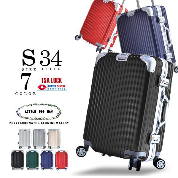 【エード創業31周年セール】4輪 スーツケース 機内持込 アルミニウム合金付属 Sサイズ vangather [032-s] 全7色 TSAロック搭載 20インチ シルバー 2~3泊 4輪キャスター キャリーケース 送料無料