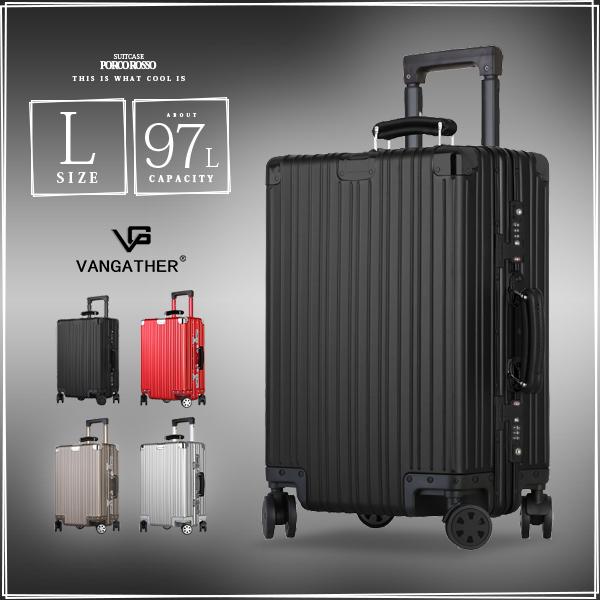 【エード創業31周年セール】4輪 スーツケース キャリーケース ハード キャリーバッグ vangather [6188-l] lサイズ アルミ 全4色 TSAロック 28インチ シルバー 5~7泊 旅行バッグ 大容量 送料無料