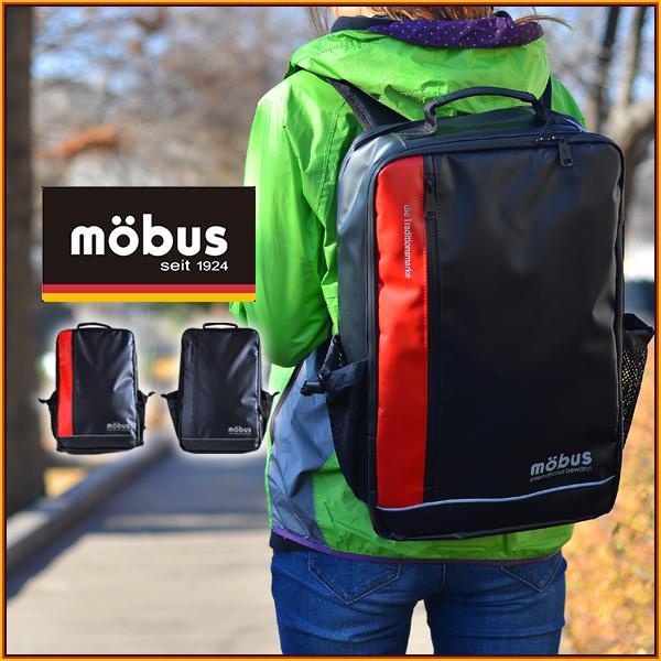 【エード創業31周年セール】 mobus モーブス リュックサック デイパック バックパック mo-023 通勤 通学 学生 合皮 A4 ビジネス アウトドア カジュアル PC タブレット SQUARE