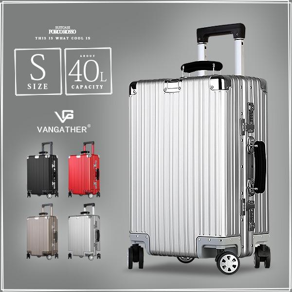 【SS】4輪 スーツケース キャリーケース ハード キャリーバッグ vangather [6188-s] sサイズ アルミ 全4色 TSAロック搭載 20インチ シルバー 2~3泊 4輪キャスター 無料受託手荷物 【ラッキーシール対応】 旅行バッグ 大容量 送料無料