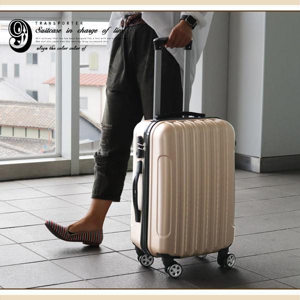(エード31周年創業記念祭)スーツケース キャリーケース キャリーバッグ ~50リットル 機内持ち込み 可 [TK20] 超軽量 sサイズ おしゃれ かわいい 出張用 旅行バック 2日 3日 新作 (Transporter) 旅行かばん ジッパー ファスナー開閉 ハードケース 【gwtravel_d19】