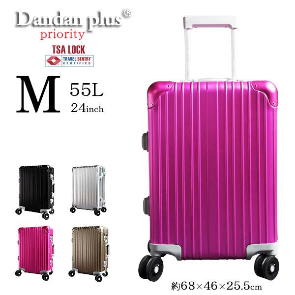 (エード創業31周年セール)Dandanplus priority Mサイズ アルミ スーツケース 全4色 TSAロック搭載 24インチ 4~5泊 4輪キャスター キャリーケース