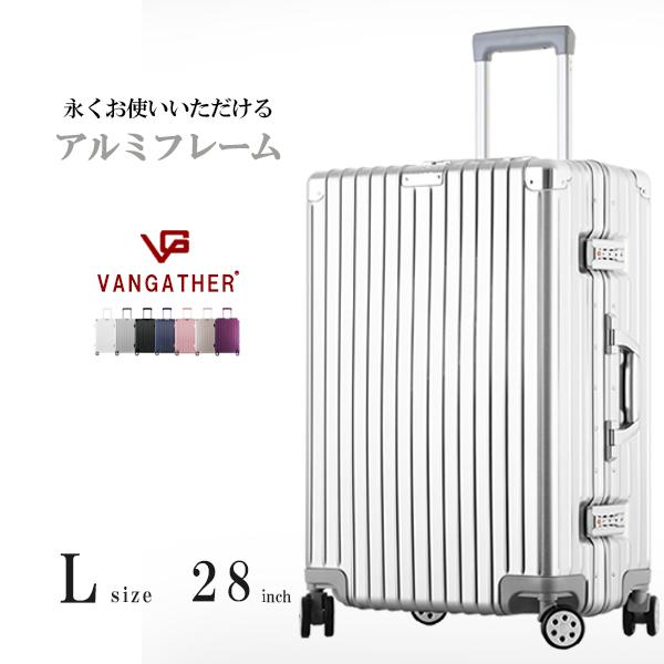 (予約販売受付中) スーツケース [1711] Lサイズ 強化 TSAロック vangather アルミフレーム 丈夫 キャリーバッグ 軽量 28インチ キャリーケース ビジネス おしゃれ かわいい 旅行かばん 1年保証 (ラッキーシール対応) SS 【gwtravel_d19】
