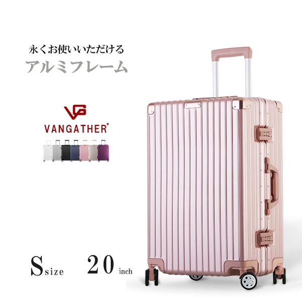 (予約販売受付中) スーツケース [1711] Sサイズ 強化 TSAロック vangather アルミフレーム 丈夫 キャリーバッグ 軽量 20インチ キャリーケース ビジネス おしゃれ かわいい 旅行かばん (ラッキーシール対応)