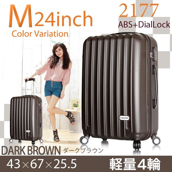 e-do | Rakuten Global Market: Suitcase [2177] dark brown carry bag ...